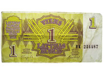 Temporary currency of Latvija. One Latvijas rublis Stock Photo
