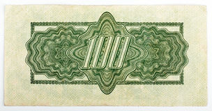 Temporary czechoslovakian banknote from 1945 Royalty Free Stock Photos
