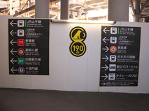 Temporary directional signage in Shibuya, Tokyo. Tokyo,Japan-August 9, 2017:Shibuya is undergoing a major transformation ahead of the Olympic Games to be hosted Stock Photography