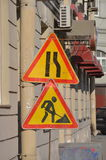 Temporary road signs Stock Photography
