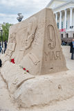 Temporary sand Victory Day monument Stock Photo