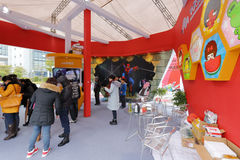 The temporary tent exhibition of animation company. Temporary tent exhibition of animation company, xiamen city, china. xiamen city is emerging as the chinese royalty free stock photo