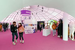 Temporary tent  exhibition of migu company Stock Photos