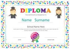 Temporeros del diseño de la escuela primaria del certificado del diploma de los niños del preescolar Foto de archivo libre de regalías