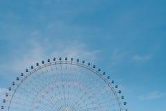 Tempozan,巨型弗累斯大转轮 图库摄影