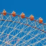 Tempozan Ferris Wheel in Osaka Royalty-vrije Stock Foto's