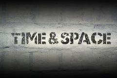 Temps et espace GR Photographie stock