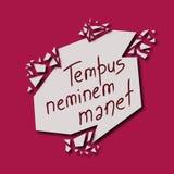 Tempus neminem manet - ο χρόνος περιμένει κανένα στα λατινικά διανυσματική απεικόνιση