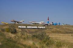 Temryuk. Voennaya Gorka museum Stock Photography