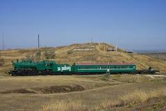 Temryuk. Voennaya Gorka museum Royalty Free Stock Image