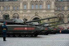 Ten-14 Armata är en rysk avancerad behållare för huvudsaklig strid för nästa generation som baseras på Armata den universella str Royaltyfri Foto