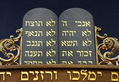 Ten Commandments in Hebrew. Engraved on stone tablets Stock Photography