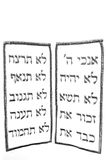 The Ten Commandments  in Hebrew language. Ten Commandments in Hebrew language, instructions to worship only God, to honour one's parents, keep the sabbath Royalty Free Stock Images