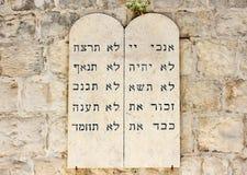 Ten commandments, Jerusalem, Israel. Ten biblical precepts in hebrew to the entrance to the tomb of King David in Jerusalem, Israel stock photography