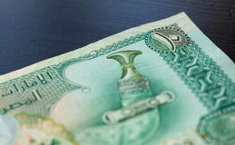 Ten dirhams of the United Arab Emirates Royalty Free Stock Image