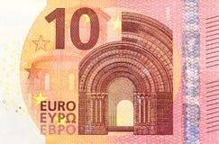 Ten Euro banknote fragment closeup Stock Image