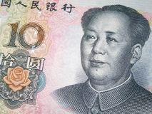 Chinese Yuan cash banknote closeup Royalty Free Stock Photo