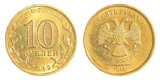 Ten russian rubles coin. Isolated on white background Stock Photo
