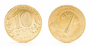 Ten russian rubles coin isolated Stock Image
