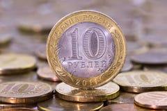 Ten Russian rubles Stock Photo