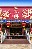 Ten Thousand Buddhas Monastery stock photo