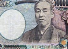 Ten thousand yen Royalty Free Stock Images