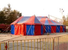 Tenda di circo Immagine Stock