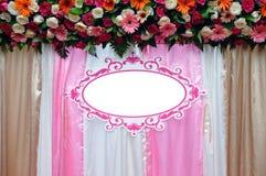 Tenda di nozze Fotografia Stock