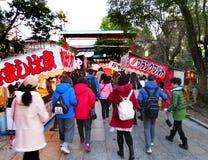 Tendas do alimento, Yasaka Jinja, Kyoto, Japão Imagem de Stock Royalty Free