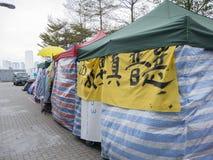 Tende davanti agli uffici di amministrazione centrale - rivoluzione dell'ombrello, Ministero della marina, Hong Kong Immagine Stock Libera da Diritti