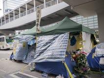 Tende davanti agli uffici di amministrazione centrale - rivoluzione dell'ombrello, Ministero della marina, Hong Kong Fotografie Stock Libere da Diritti