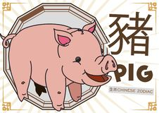 Cute Pig in Cartoon Style for Chinese Zodiac, Vector Illustration. Tender chubby pig -written in Chinese calligraphy- in cartoon style over a dodecagon shape Royalty Free Stock Photography