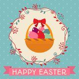 Tenderness Easter card. Royalty Free Stock Photography