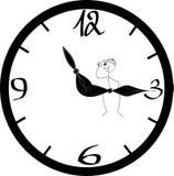 Tendo uma figura da pausa/vara para o almoço que senta-se no indicador ilustração royalty free