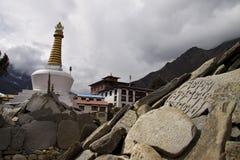 Tengboche monastery sagarmatha np nepal Stock Images