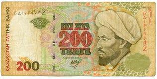 TENGE δύο εκατοντάδων λογαριασμών kaz στοκ φωτογραφία με δικαίωμα ελεύθερης χρήσης