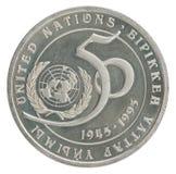 Tenge da moeda do Cazaque Imagens de Stock Royalty Free