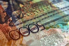Tenge de l'argent 5000 de Kazakhstan Images libres de droits