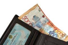 Tenge för Kasakhstan pengar 5000 Arkivbilder