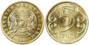 Tenge kazakh de la pièce de monnaie cinq image stock