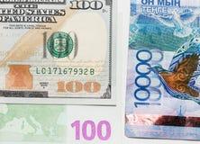 Tenge. Money of Kazakhstan. Dollars. Euro. Stock Photos
