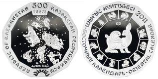 Tenge raccoglibile della moneta d'argento 500 del Kazakistan Fotografia Stock Libera da Diritti