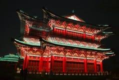 Tengwang Pavilion Royalty Free Stock Photo