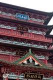Tengwangpaviljoen in Nan-Tchang royalty-vrije stock foto