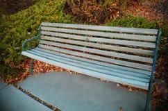 Tenha Seat Imagens de Stock Royalty Free