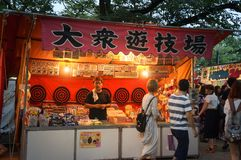Tenjin节日,大阪,日本 库存照片