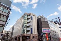 Tenjin é uma compra, um jantar e uma área do entretenimento da cidade de Fukuoka em Japão Foto de Stock Royalty Free