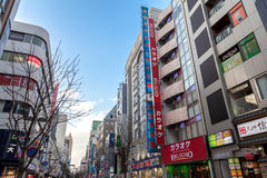 Tenjin is a shopping, dining and entertainment area of Fukuoka city in Japan. Stock Image