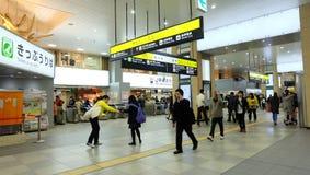 TennÅ- ji Station Lizenzfreie Stockbilder