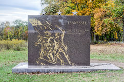 Tennessee Memorial Monument, Gettysburg, PA Royalty Free Stock Photos